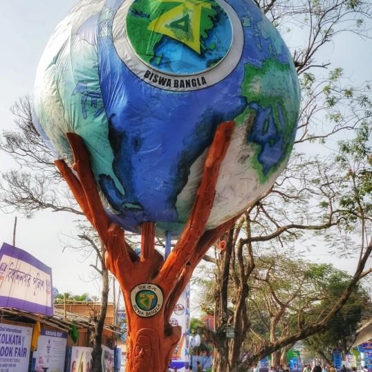 Biswa Bangla globe